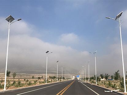 工业园LED太阳能路灯